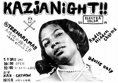 Archive 11 Radio Hidden Charms Quot Kazz Ja Night Quot Official